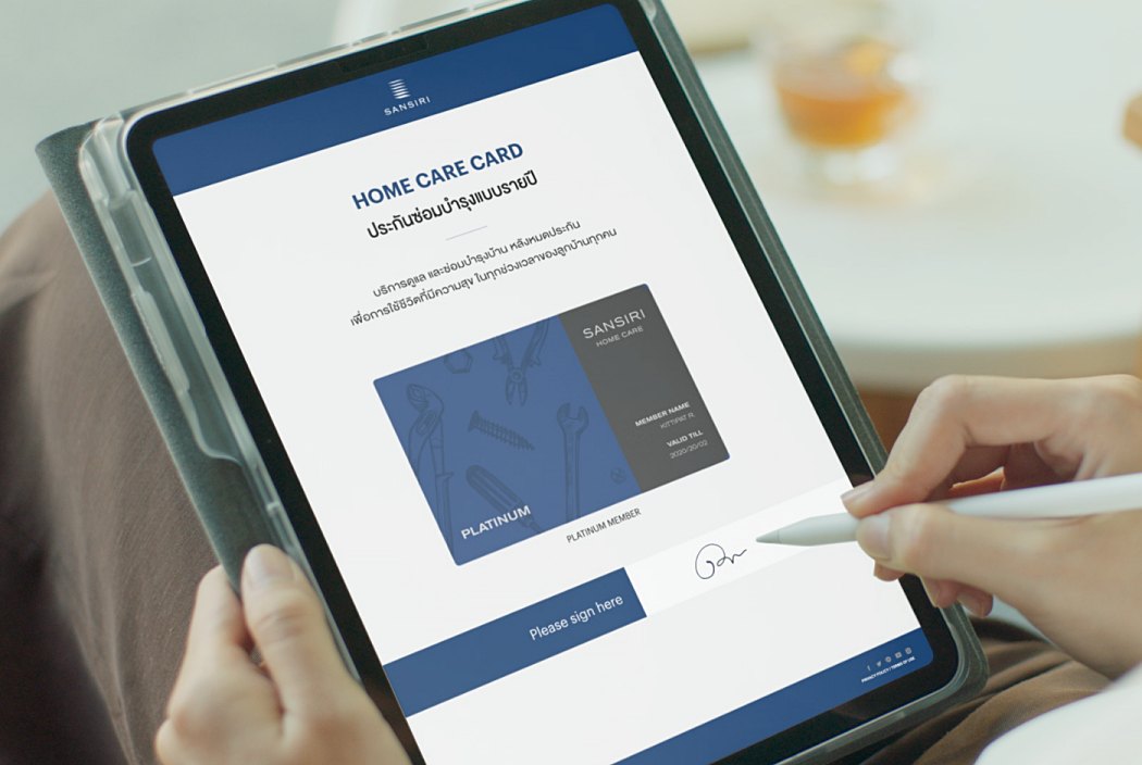 Home Care Card