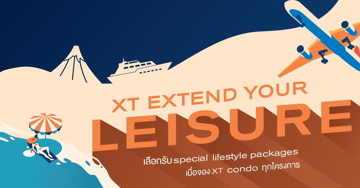 XT_extend your leisure condo