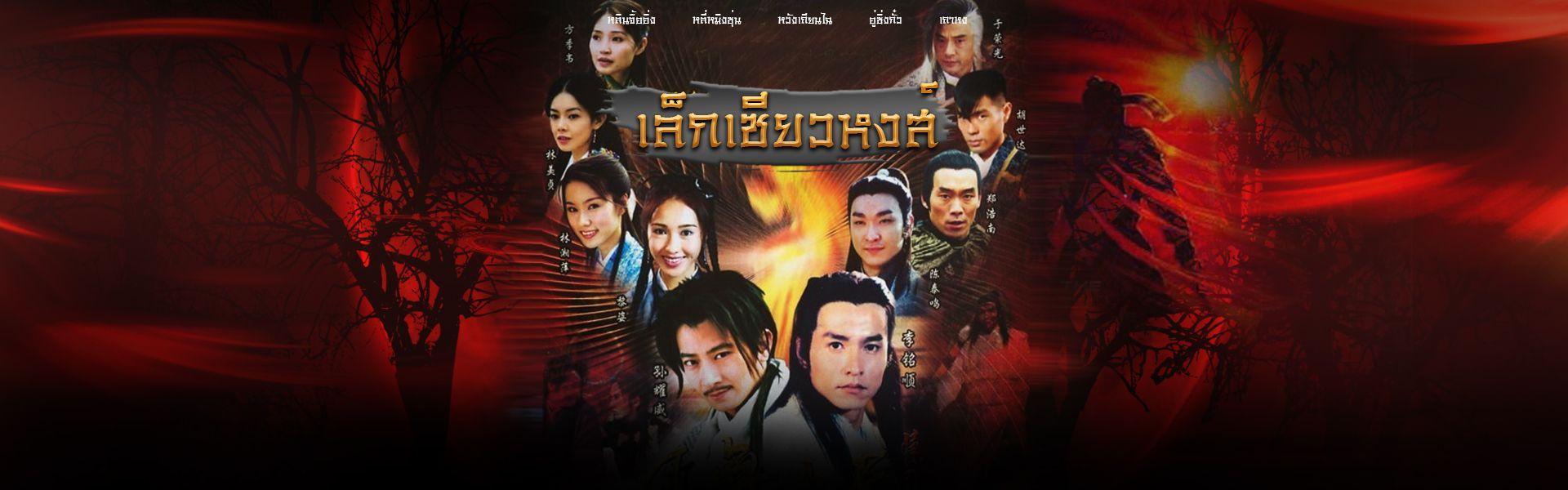 LekSiaoHong-copyright-SansiriBlog
