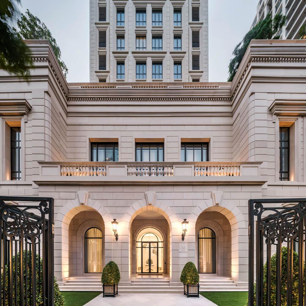 98 Wireless Sansiri แสนสิริ Luxury Condominium