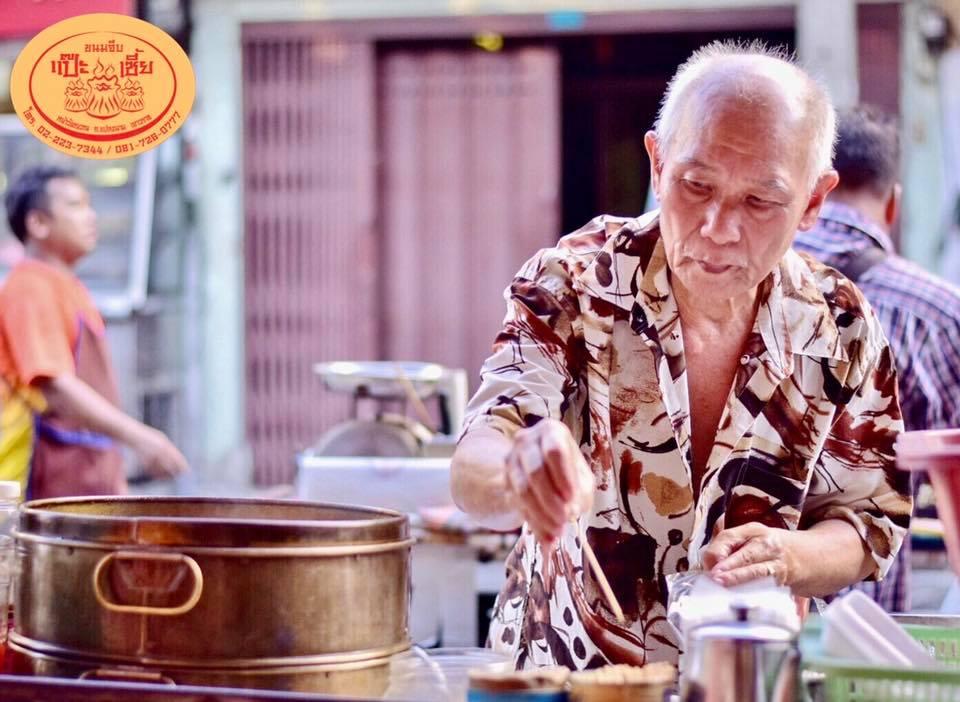 Sansiri Blog_Chinese New Year017