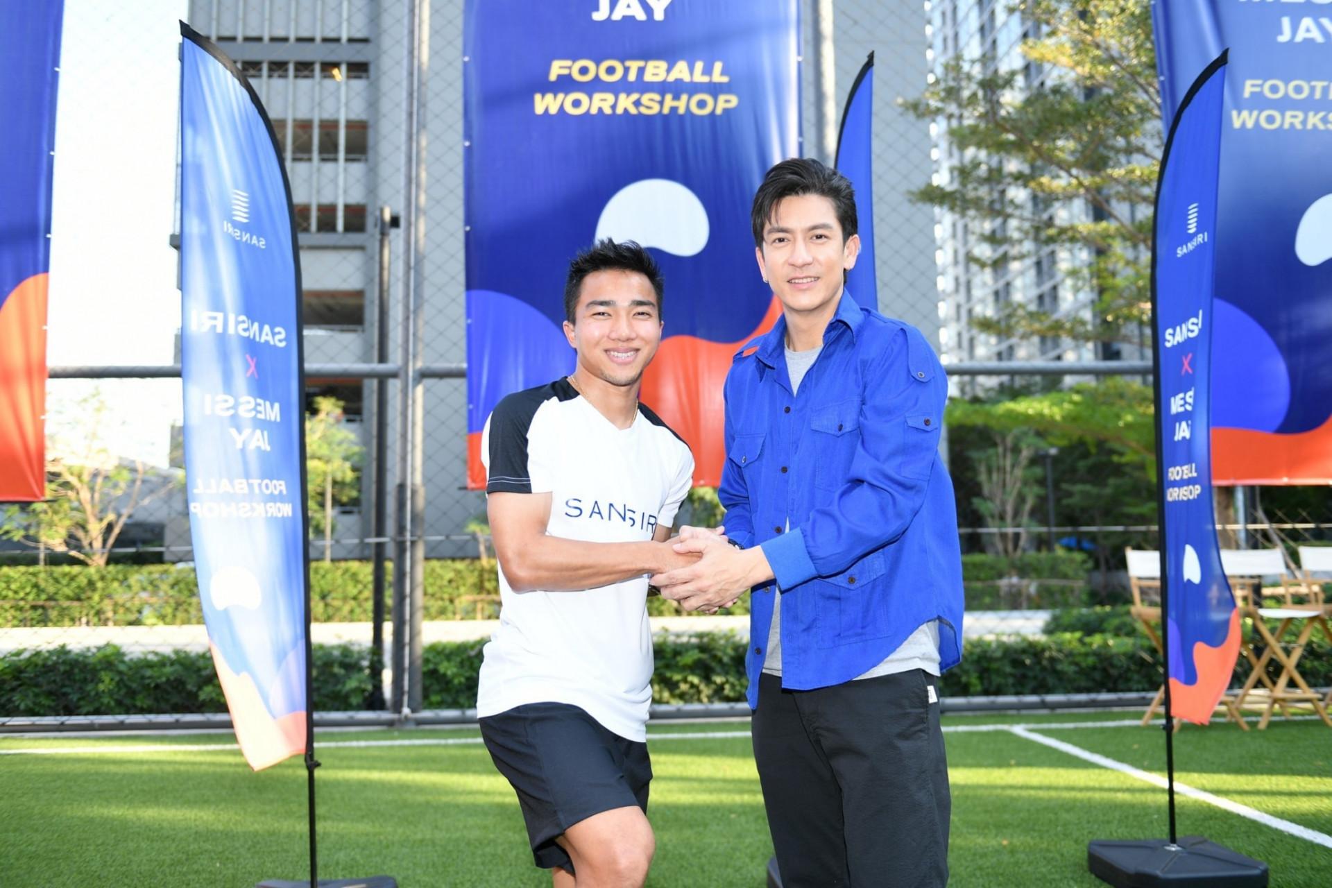 Sansiri X Messi Jay Football Workshop เจ ชนาธิป j chanathip  ติ๊ก เจษฎาภรณ์