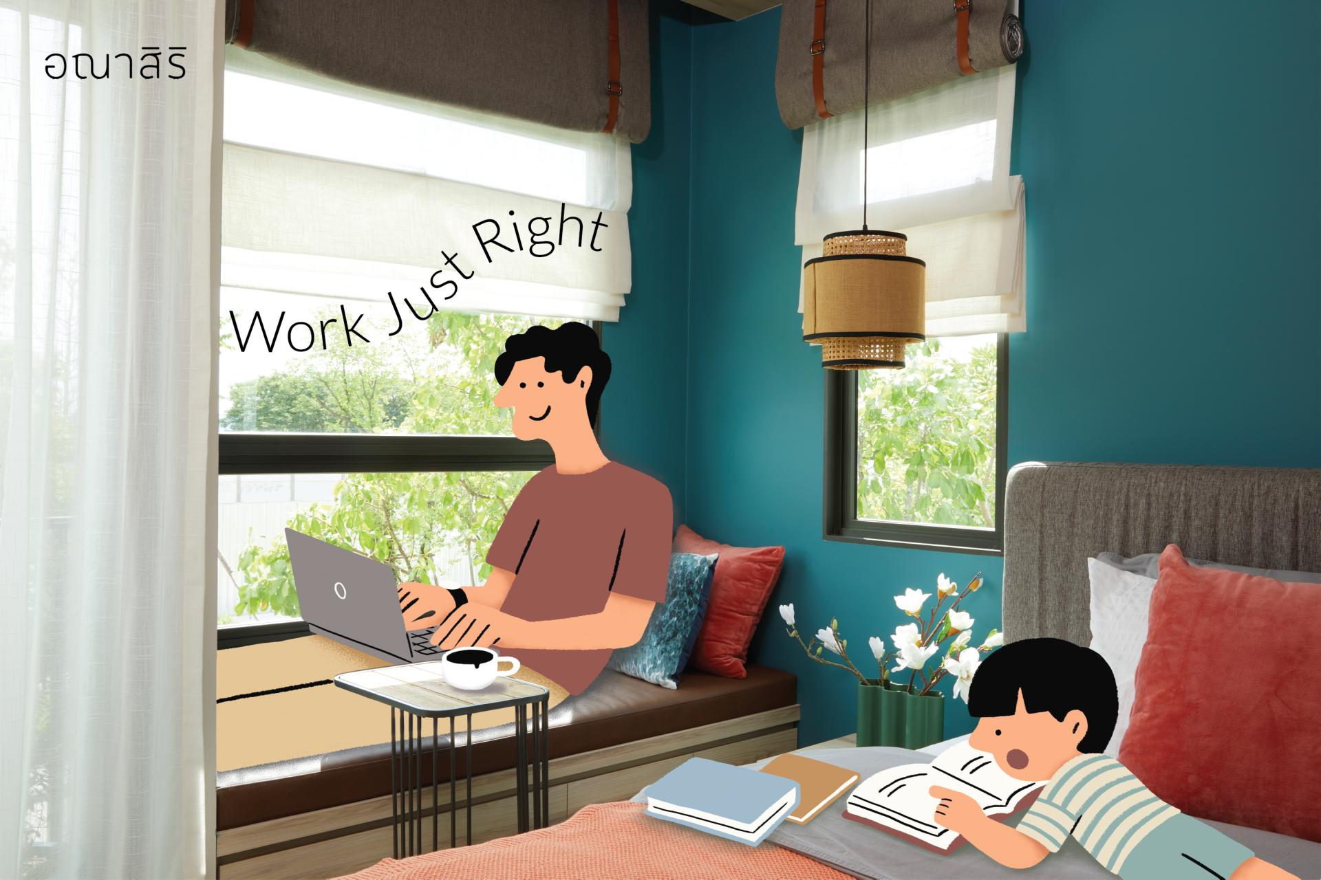 Anasiri_WorkJustRight