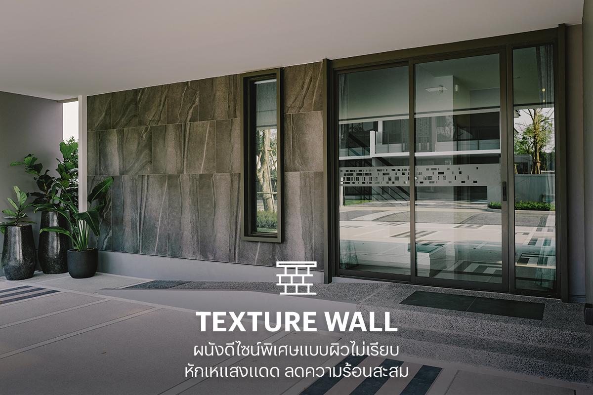 FacebooCooliving Designed Home - SolarCooliving Designed Home - Texture Wall