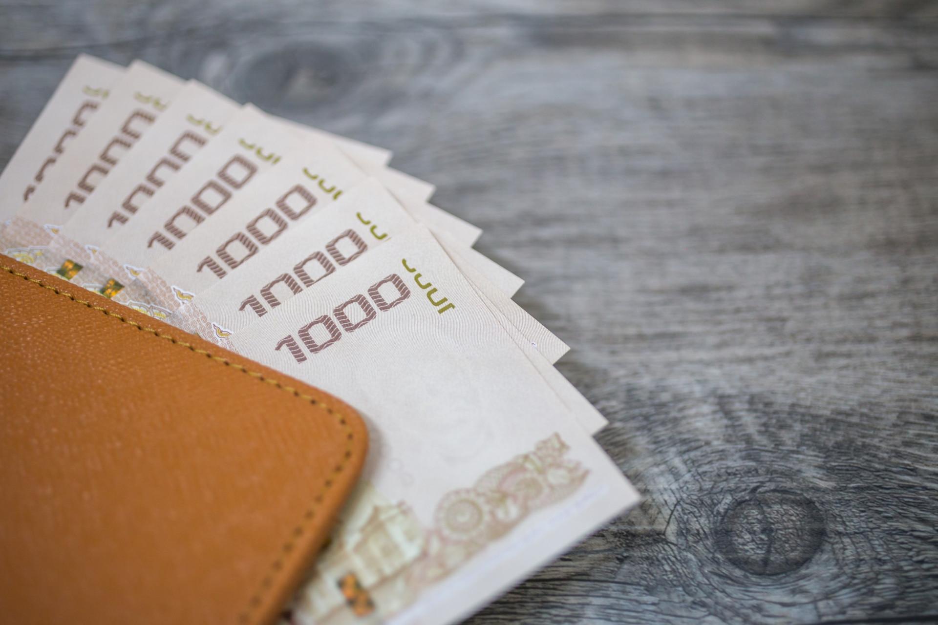 Money Baht-Sansiri Blog
